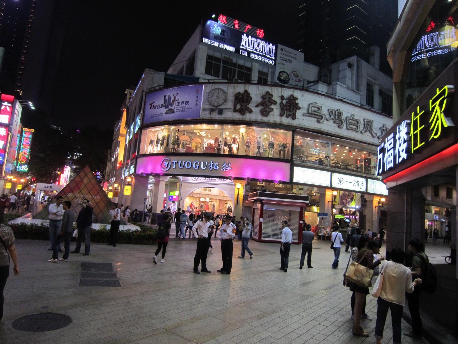 Dancing queen 味歷人生: 廣州 ~ 老廣州回憶 vs 新時代口味