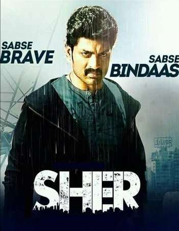 Poster Of Sher 2015 Hindi Dual Audio 500MB UNCUT HDRip 720p HEVC Free Download Watch Online downloadhub.in