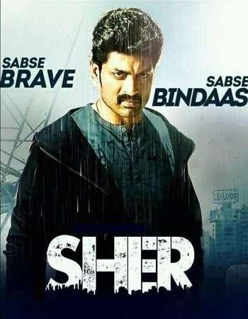 Poster Of Sher 2015 Dual Audio 720p UNCUT HDRip [Hindi - Telugu] Free Download Watch Online downloadhub.in