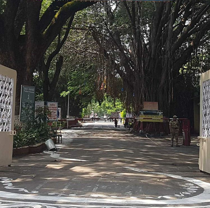 How to Join FTII Pune in 2018