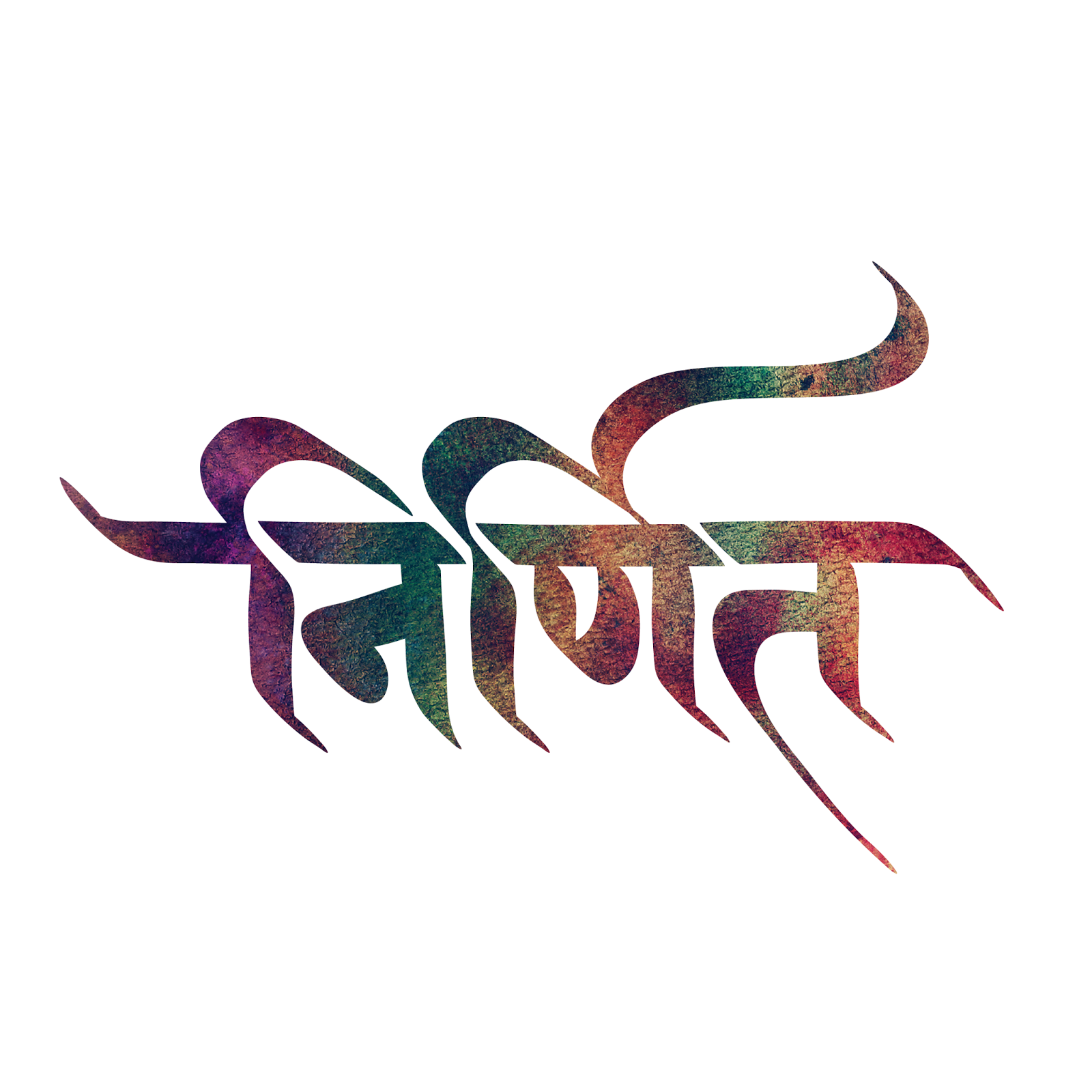 Pictures of Devanagari Calligraphy Fonts Free Download - #rock-cafe