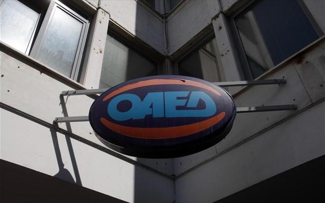 ΟΑΕΔ: Δύο νέα προγράμματα για 13.000 άνεργους νέους