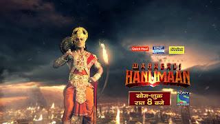 Sankat Mochan Mahabali Hanumaan Full Episode