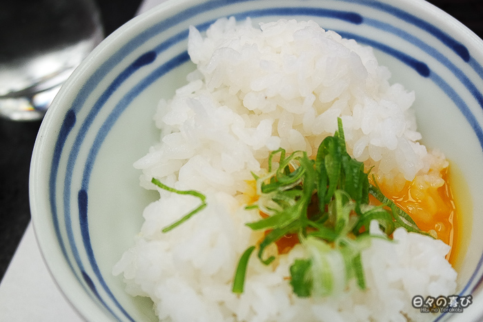 bol de riz, ryokan asanoya, Yumura onsen, préfecture de Hyogo