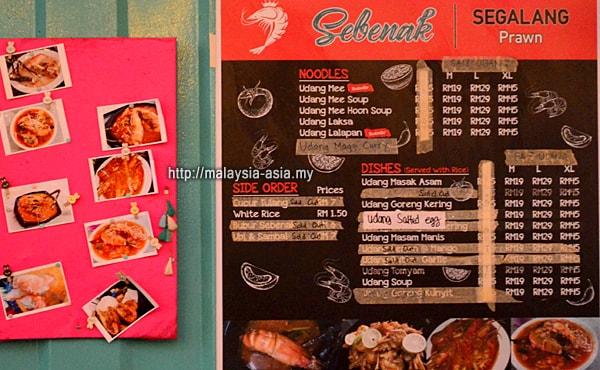 Container City Miri Sebenak Restaurant