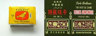 Άρση απαίτησης ανάκλησης τροφίμων «Τσάι Κεϋλάνης» και «Πράσινο Τσάι Κίνας»