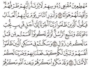 Tafsir Surat Ibrahim Ayat 41, 42, 43, 44, 45