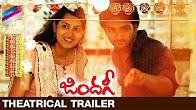 Watch Zindagi 2016 Telugu Movie Trailer Youtube HD Watch Online Free Download