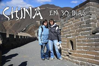 http://www.vipavi.es/2016/04/china-en-30-dias.html