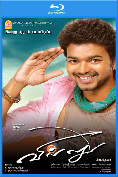 Villu (2009) Movie Download In Hindi 720P