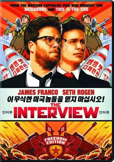 A Entrevista Dublado