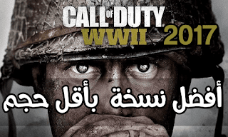 call of duty world at war 2 download repack