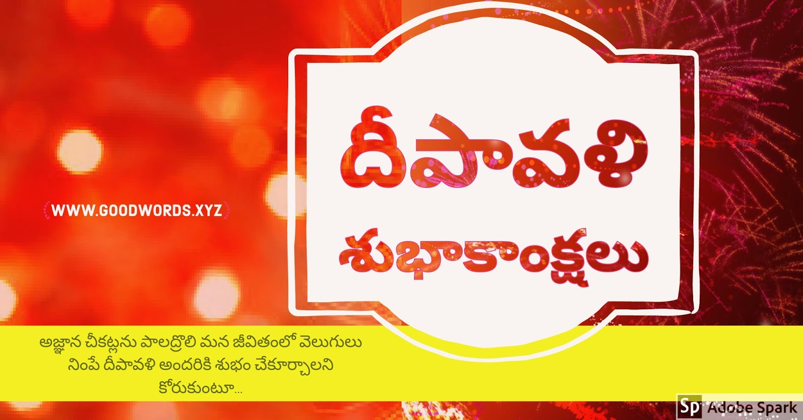 Luxury Good Words In Telugu Language - good quotes