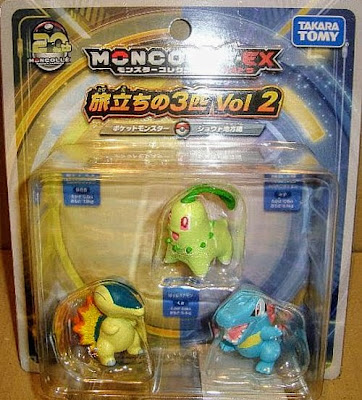 Totodile figure Takara Tomy Monster Collection MONCOLLE 20th Anniversary Starter Set  Vol. 2