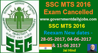 SSC Recruitment 2016 for MTS Exam Cancelled Re-exam Scheduled