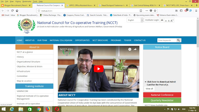 NCCT MTS, LDC, Driver Exam Admit Card 04 March 2018 Available Online