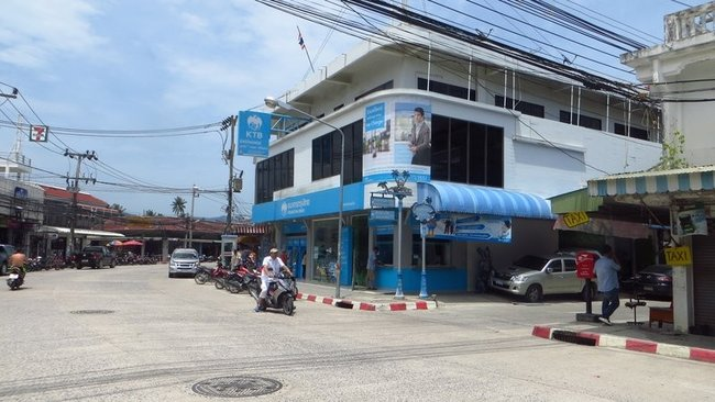 Тайский банк