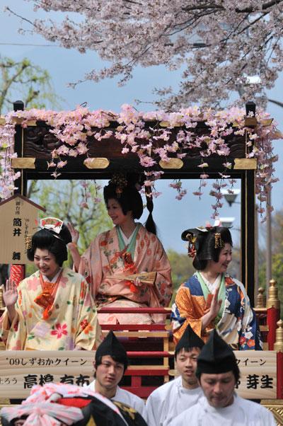 Shizuoka Matsuri (Spring Festival), Shizuoka