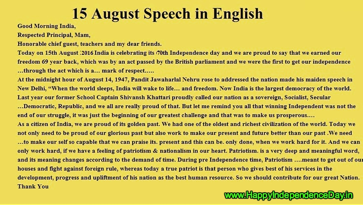 kids short speech 15 august Find long and short speech on independence day for of india for the school going kids and auspicious occasion of independence day on 15 th of august.