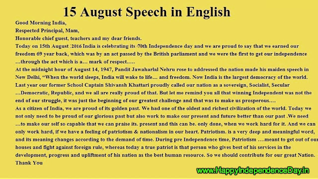 15 August Speech in English