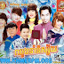 Sunday CD Vol 172 Khmer New Year Album