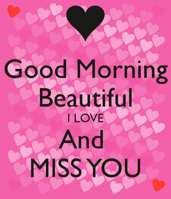 Sweet Good Morning Beautiful I Love You Quotes
