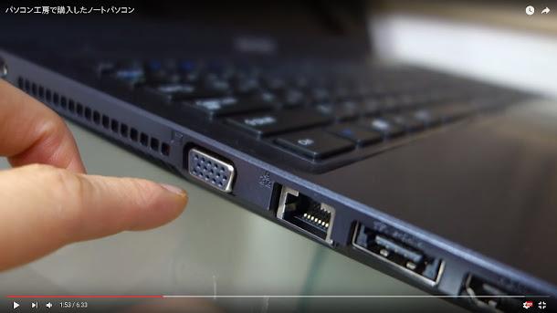 Core i 7,メモリ8GB,1TB HDD搭載。オプションで、SSDを追加したというハイスペックなノートパソコンです