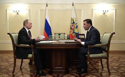 Vladimir Putin with Sverdlovsk Region Acting Governor Yevgeny Kuivashev.
