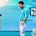 టెంపర్ (2015) తెలుగు DVDRip 950mb Esub