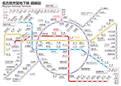 Nagoya Subway Map Pdf