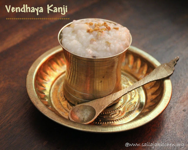 images of Vendhaya Kanji Recipe / Methi Seeds Kanji / Porridge With Rice & Fenugreek Seeds