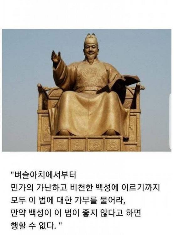 [유머] 조선시대에 터진 역대급 게이트 -  와이드섬