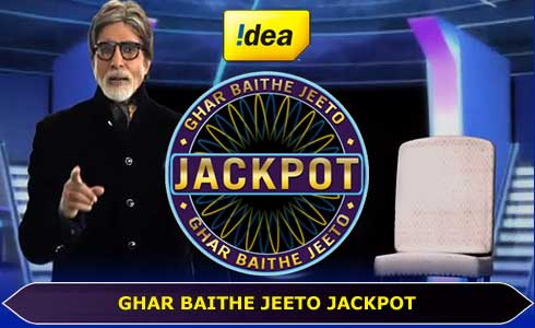 idea lottery winners 2018,idea lucky winner 2018,idea kbc lucky draw,kbc idea lucky draw,idea kbc lottery,kbc idea lottery winner