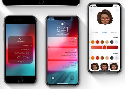 كيفية إعداد iPhone و iPad لنظام التشغيل iOS 12