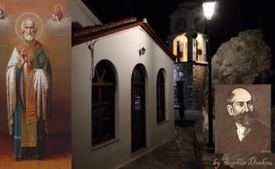 το εκκλησάκι του Αγίου Νικολάου στην Σκιάθο