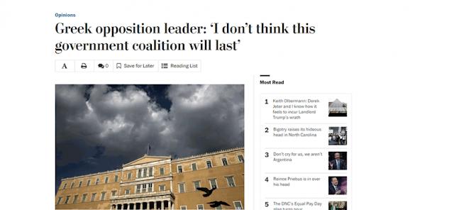 Σφοδρή επίθεση του Κ. Μητσοτάκη σε συνέντευξή του στην Washington Post