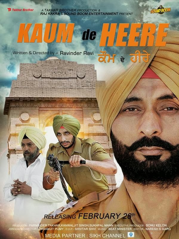 Kaum De Heer, Raj Kakra, 2014, Punjabi Movie