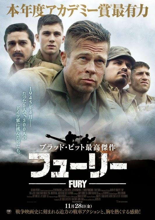 Corações De Ferro Filme Da Segunda Guerra Mundial Estrelando Brad Pitt Filme Trailer