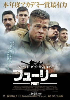 Fury, the World War II movie starring Brad Pitt : Teaser Trailer