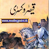 Urdu history novel qaisar-o-kisra PDF by naseem hijazi free download