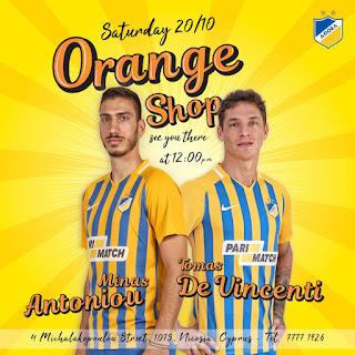 De Vincenti και Μηνάς Αντωνίου σας περιμένουν στο Orange Shop
