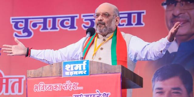 किसानों के लिए कांव-कांव करने वाली कांग्रेस बताए, उनके लिए क्या किया: अमित शाह | MP NEWS
