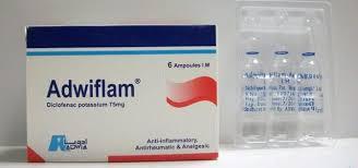 أدويفلام Adwiflam مسكن ومضاد للألتهابات