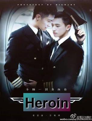 Heroin, film