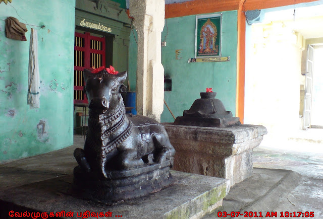 Mahendrappalli  Siva Temple