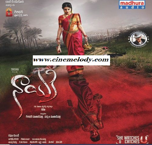 Nayaki (2016) Mp3 Songs download