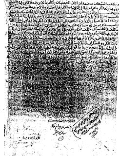 مجموع رسائل ابن قيم الجوزية - اقتباسات