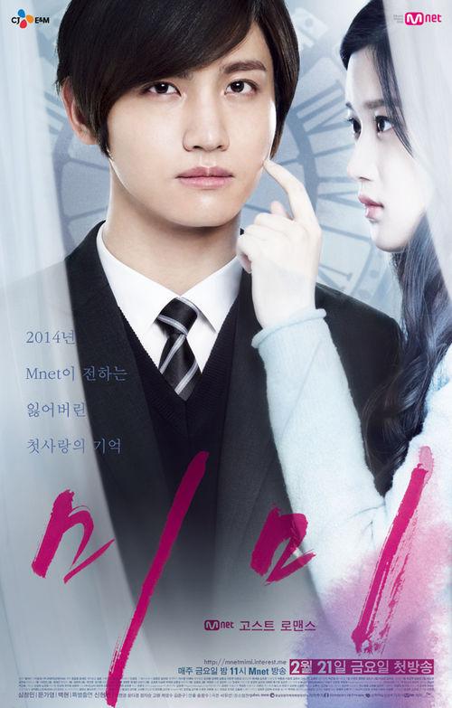 Mimi (2014)_Cover