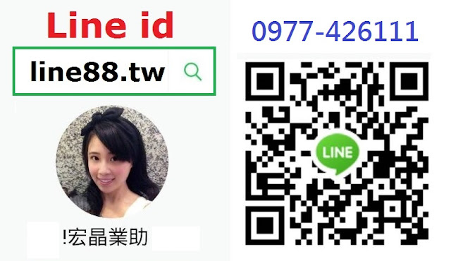 line行銷軟體,wechat微信行銷軟體