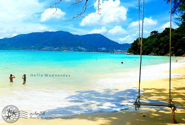 หาดไตรตรัง ภูเก็ต, Tri trang Beach Phuket.